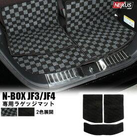 新型NBOX N-BOXカスタム JF3 JF4 ラゲッジマット ラゲッジルームマット フロアマット トランク ドレスアップ Nボックス パーツ アクセサリー 内装 N BOX フロアカーペット Nボックスカスタム 202003SS