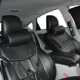 ネックパッド 車用 ブラック レザー 車中泊 首元 クッション グッズ ピロー 2個セット 低反発 パーツ カバー アクセサリー マット