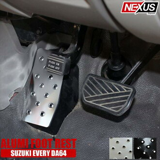 Every wagon DA64W aluminum foot rest pedal cover silver anodized SUZUKI EVERYWAGON interior floor mats custom parts van wagon commercial