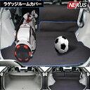 プリウスα 40系 41系 ラゲッジルームカバー 防水 ラゲッジマット 黒 青縁 5人 シートカバー 車 トランクルーム PRIUS…