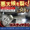 本田 30 40 霧燈 HB4 30 W LED 霧燈真正的更換電池接線不必要普拉在閥門的燈泡前照燈零件重塑自訂 DIY