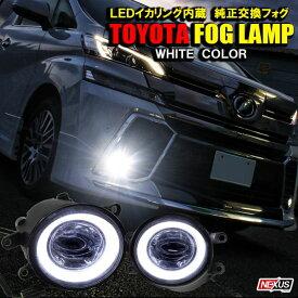 ヴィッツ 130系 KSP/NCP/NSP13#系/NHP130 LED フォグランプ LEDイカリング LEDデイライト ホワイト フォグライト 丸型 2個セット