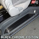 ハイエース200系 5型 4型 3型後期 3型前期 2型 1型 サイドステップガード キッキングプレート ブラックステンレス TRH…