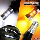 T20 LED ウインカーポジション アンバー ウインカー led 抵抗 内蔵 ウインカーバルブマルチウィンカーポジションキッ…