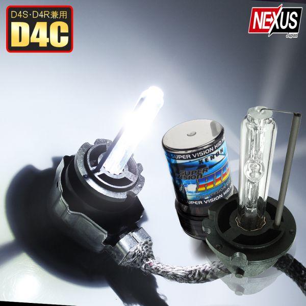 hid バルブ D4C D4R D4S 3000K 4300K 6000K 8000K UVカット加工 石英ガラス 2個セット バッテリーカプラーオン 配線不要 ヘッドライト バルブ パーツ ライト