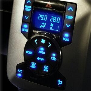 ヴォクシー70系 ノア70系 前期 後期 LED エアコンパネル 基盤打ち換えキット エアコン照明セット 打ち換えキット ホワイト ブルー NOAH VOXY ドレスアップ アクセサリー カスタム イルミネーショ