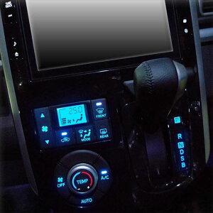 タント タントカスタム LA600S LA610S パーツ LED エアコンパネル 基盤打ち替え エアコン照明 打ち換えキット イルミネーション ルームランプ ドレスアップ アクサセリー パーツ ホワイト ブルー
