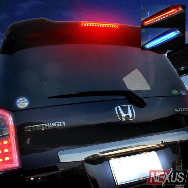 ステップワゴン RK スパーダ LED ハイマウントストップランプ RK5 RK6 前期 後期 外装パーツ リア テール バックランプ カスタム パーツ