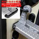 車用 ドアステップ クライミングペダル 折り畳み式 安全ハンマー 昇降ペダル 携帯 洗車補助ペダル ルーフトップ登り補…