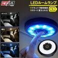 LEDタッチライトプッシュライトマグネット式汎用ルームランプ災害対策停電対策車中泊車内室内アクセサリーブルーホワイト暖色LEDライト
