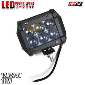 LEDワークライト 18W 6灯 6インチ LEDバックランプ スクエア 作業灯 角型 広角タイプ 防水 防塵 耐衝撃 長寿命 汎用品 ブラック 宅配便