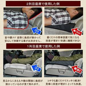 セレナC27車中泊マットフラットクッションクッション段差解消ベッド車内泊スペースクッションフラットクッション車中泊グッズキャンプレジャー