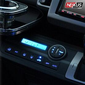 【ネコポス】 フリード LED 基盤 打ち替えキット GP3 GB3 GB4 エアコンパネル パネル スイッチ ホンダ フリード 内装パーツ カスタム LED 小物 カスタム アクセサリー ホワイト ブルー 打ち換え 打ちかえ 打ち変え