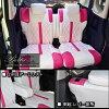 NBOX N BOX特別定做皮革座套粉紅白在車中過夜商品墊子車座套空間靠墊第2列扶手安裝車零件配飾