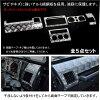 Jimny JA11 破折号仪表板零件镀铝装饰米仪表板内部面板保护铃木汽车零件配件穿越野的增强功能