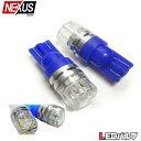 LED ポジションランプ クリスタルレンズ t10 T16 ポジション灯 ルームランプ ウェッジ球 ナンバー灯【メール便】