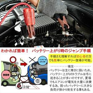 12V24V兼用ブースターケーブル500A4Mバッテリー充電ターミナルバッテリー充電器エンジンスターターブースターパーツ【セール】