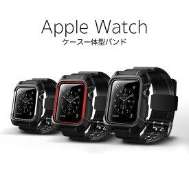 【 Apple Watch バンド 一体型 】 アップルウォッチ カバー Series5 / Series4 / Series3 / Series2 / Series1 ( 38mm / 40mm / 42mm / 44mm ) 全面保護 交換バンド 交換ベルト 耐衝撃
