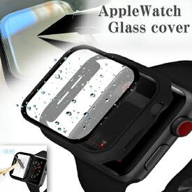 【 Apple Watch 硬度9H ガラス ケース 】アップルウォッチ カバー 保護ケース AppleWatch Series 6 / se / 5 / 4 / 3 / 2 / 1 対応 ( 38mm 40mm 42mm 44mm ) 薄い 軽い 防塵 保護 耐衝撃 クリアな画面 内側ドット加工