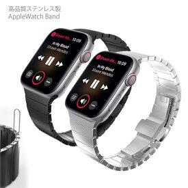 【 Apple Watch バンド 純正風 ステンレス 】アップルウォッチ ベルト交換 AppleWatch Series 6 / se / 5 / 4 / 3 / 2 / 1 対応 ( 38mm 40mm 42mm 44mm ) に対応 ステンレスベルト 時計ベルト 腕時計ベルト おしゃれ メンズ ウォッチバンド 替えベルト シルバー ブラック