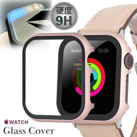 【 Apple Watch ローズ ピンク 硬度9H ガラス ケース 】アップルウォッチ カバー 保護ケース AppleWatch Series 6 / se / 5 / 4 / 3 / 2 / 1 対応 ( 38mm 40mm 42mm 44mm ) 薄い 軽い 防塵 保護 耐衝撃 クリアな画面 内側ドット加工