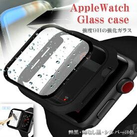 【 Apple Watch 硬度9H ガラス ケース 】アップルウォッチ カバー 保護ケース AppleWatch Series 6 / se / 5 / 4 / 3 / 2 / 1 対応 ( 38mm 40mm 42mm 44mm ) 薄い 軽い 防塵 保護 耐衝撃 クリアな画面 内側ドット加工 人気