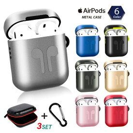 airpods2 ケース airpods ケース 汚れがつきにくい 保護ケース ポーチ付き カラビナ付き 3点セット エアーポッズ ケース