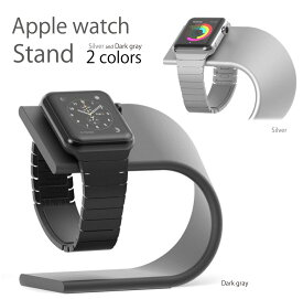 【 Apple Watch スタンド 】 充電ケーブル収納 アップルウォッチスタンド 置時計としても使える アルミニウム製スタンド