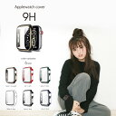 【 Apple Watch 硬度9H ガラス ケース ツートン カラー 】アップルウォッチ カバー 保護ケース AppleWatch Series 6 /…