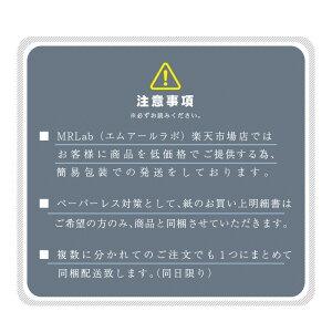 楽天_簡易発送説明