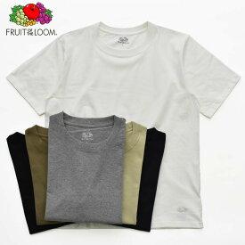 【国内正規品】【21ss新作】FRUIT OF THE LOOM 7oz HEAVY WEIGHT T-shirt フルーツオブザルーム 7オンス ヘビーウェイト T-シャツ クルーネック 半袖Tシャツ 半袖 メンズ レディース ユニセックス カットソー 無地