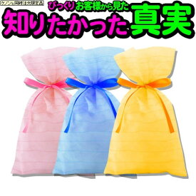 【ケノン同時注文限定】ケノンをラッピングした状態でお届けします(作業がありますので+1日お届け日数がかかります)。※ラッピング袋のお色は選べません。