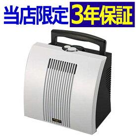 酸素発生器オキシクール32DX(上位機種)メーカー3年保証(通常1年+延長2年保証)公式店 日本製 ワイムアップ製 酸素濃縮器高濃度 小型 送料無料 代引手数料無料 ペットに利用(2020年5月から取っ手が付く物にマイナーチェンジされました)