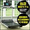 Life fitness treadmill (room runner / running machine) Life Fitness NEW F3 treadmill