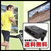 Horizon Fitness 존슨 (ホライゾンフィットネス) Passport Player (여권 선수) 단위 (전용 프로그램 × 2 포함) 대응 기종: T8.0/T5000/Paragon 6/Andes6/Comfort7/ComfortR
