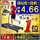 450x450_81t-deal617