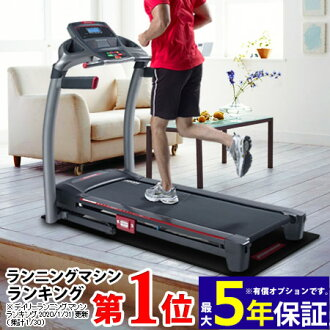 The room runner first place! MAX20km train movement slant postage for the guarantee Johnson 8.1T quiet running machine family, collect on delivery fee for free / treadmill running machine walking machine 16km is high rank / room runner 81T of t82 for ele
