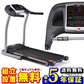 T82 ( Citta ) Johnson room runners (treadmill) [walking machine electric Walker running machine treadmill Citta] * some remote islands upon confirmation