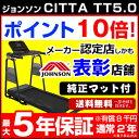 Citta tt5 0 450x450