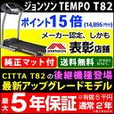 Tt82 450x450 15p4