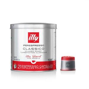METODO iPERESPRESSO[illy イリー カプセル]専用コーヒーカプセルミディアム21個入■illy corner