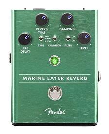 【送料無料】Fender エフェクター Marine Layer Reverb Pedal(電池付属なし)