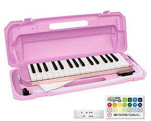KC キョーリツ 鍵盤ハーモニカ メロディピアノ 32鍵 コスモス P3001-32K/COSMOS (ドレミ表記シール・クロス・お名前シール付き)