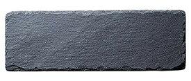 【送料無料】光洋陶器 天然石 ナロースレートプレート 30cm R5000092