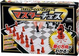 【送料無料】チェスのルールをすぐにマスター! マスターチェス