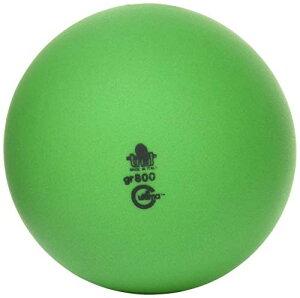 NISHI(ニシ・スポーツ) スローイングボール 0.8kg T5514
