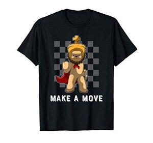 ライオンキングピースとチェス盤パターン - チェス Tシャツ