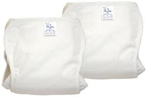 村信 日本製 2枚組 綿おむつカバー 70cm 白 JF200B