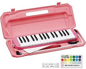 【送料無料】KC キョーリツ 鍵盤ハーモニカ メロディピアノ 32鍵 ピンク P3001-32K/PK (ドレミ表記シール・クロス・お名前シール付き)