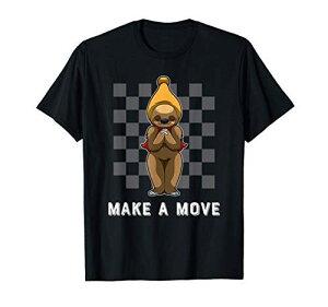 ナマケモノのビショップの部分とチェス盤のパターン - チェス Tシャツ